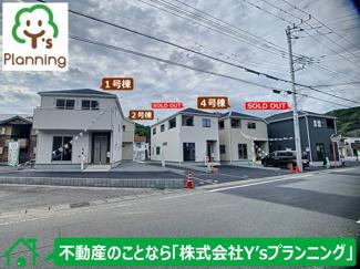 【外観】三島市徳倉第4 新築戸建 全5棟 (1号棟)