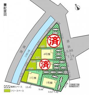 【区画図】三島市徳倉第4 新築戸建 全5棟 (1号棟)