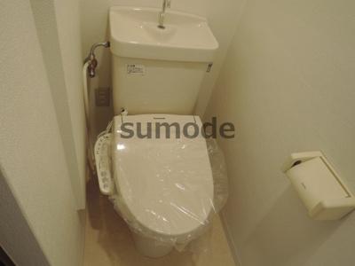 【トイレ】メゾン高槻