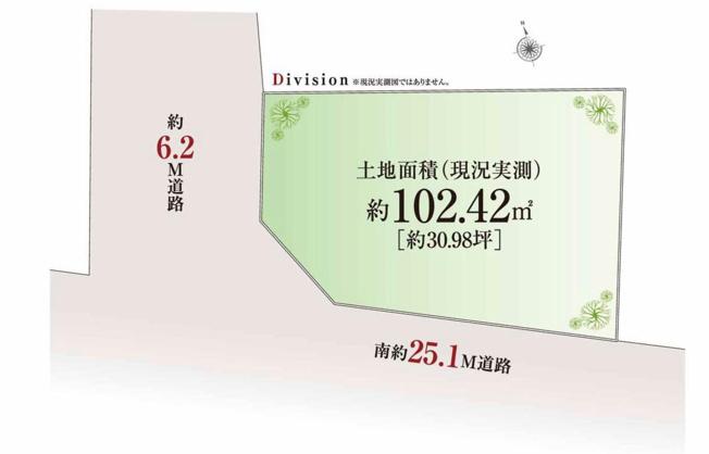 【土地図】容積率300% 収益や商業目的など 多目的な利用が可能
