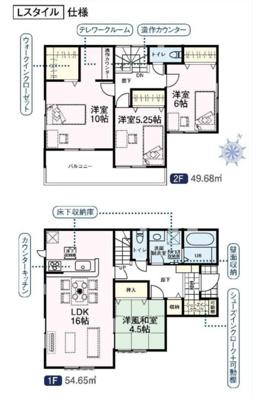 間取り図:1号棟 三郷新築ナビで検索