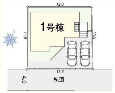 区画図:1号棟 三郷新築ナビで検索