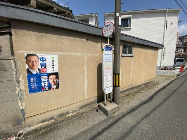 ■京阪バス 大仏町バス停が目の前にありますよ♪♪