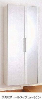 【玄関】M・T・Kレストハウス