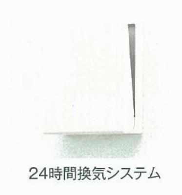【設備】M・T・Kレストハウス