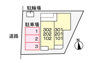 【駐車場】M・T・Kレストハウス