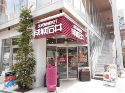 成城石井 麻布十番店(スーパー)まで84m