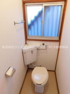 【トイレ】西鎌倉ハイツ