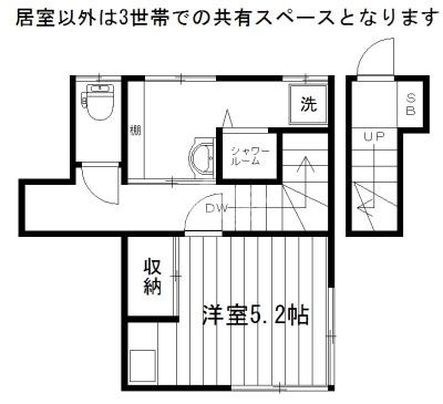 間取図・ヒロアパートメント