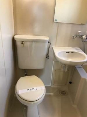【トイレ】KSハイム