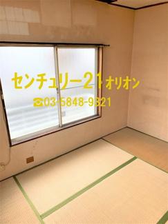 【居間・リビング】ピープルハイツ