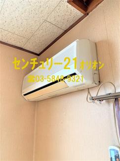 【設備】ピープルハイツ