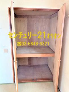 【収納】ピープルハイツ