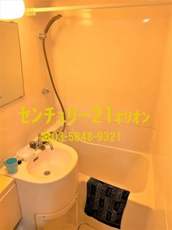 【浴室】ピープルハイツ