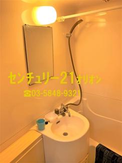 【洗面所】ピープルハイツ