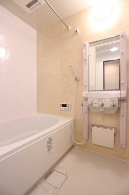 【浴室】パークハイム垂水五色山
