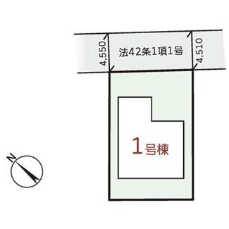 【区画図】近江八幡市篠原町3丁目 1号棟 新築戸建