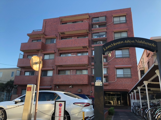 ライオンズマンション芦屋西蔵町の画像