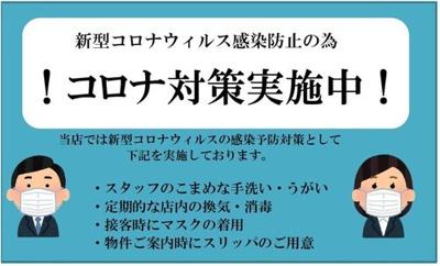 【その他】都島区友渕町3丁目