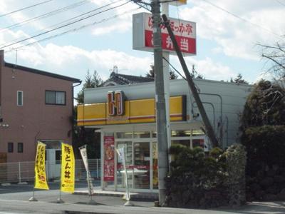 ほっともっと伊勢崎連取南店まで993m