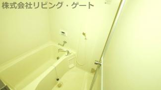 追い炊き付き。温泉が出ます!疲れた体をお風呂でリセットしたいですね~。(温泉利用権付)