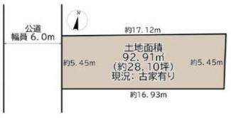 【土地図】尼崎市武庫之荘 売土地