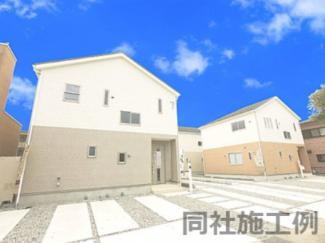 【外観:施工例】近江八幡市十王町第2【2号棟】新築戸建
