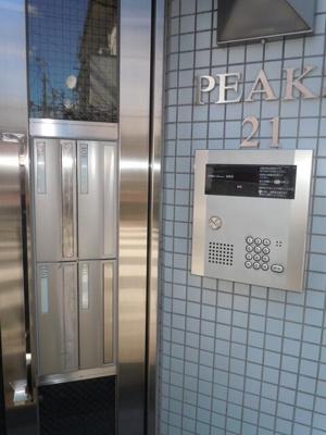 【その他共用部分】PEAKS21