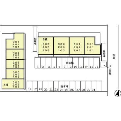 【区画図】ロイヤルヒルズ武蔵浦和 B