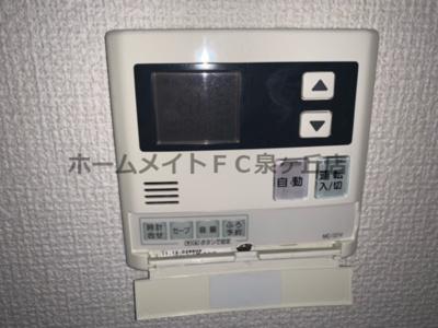 【設備】YFヒルズ宮山台