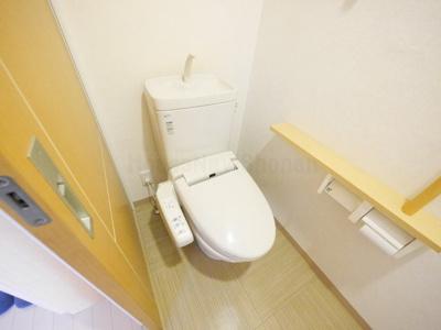 【トイレ】ブランドール鵠沼