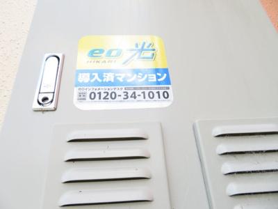 【その他】エージレスマンション