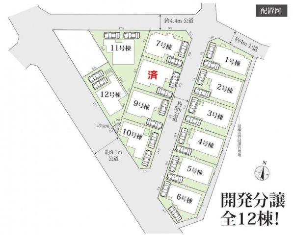 【区画図】新築 綾瀬市寺尾南2丁目 2号棟