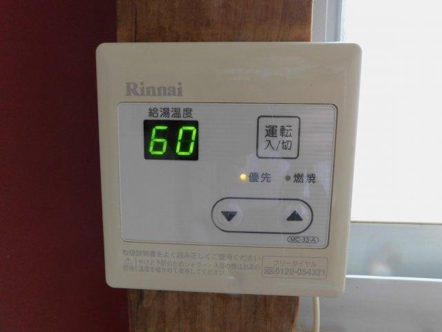 給湯器リモコンが付いていますので、温度設定が簡単です。