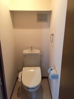 【トイレ】ウィルモア古屋