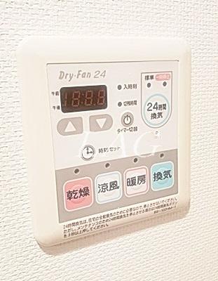 【その他】グロワール大京町