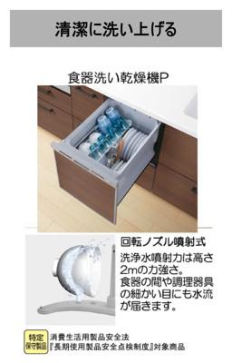 府中市広谷町:食洗機