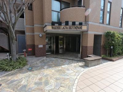 「ワコーレ」シリーズ 神戸市供給棟数22年連続第1位、新築分譲マンション供給棟数近畿圏第3位