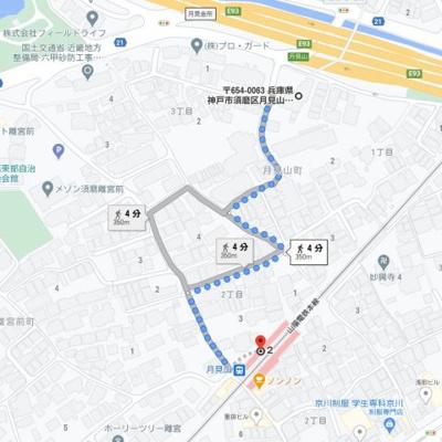 山陽電鉄本線「月見山」駅まで徒歩約4分 三ノ宮駅まで約25分