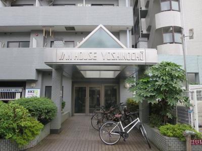 【玄関】ヴァンハウス吉野町