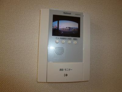 【居間・リビング】マンダリーネ広江