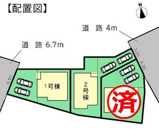 【区画図】御殿場市新橋20-1期 新築戸建 全3棟 (1号棟)