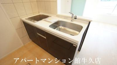 【キッチン】ミュール
