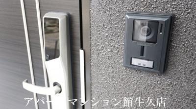 【セキュリティ】Green CalmⅦ(グリーンカーム7)