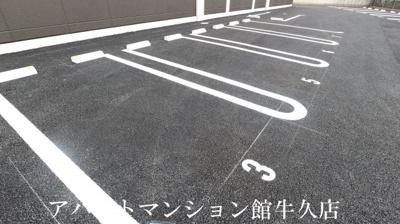 【駐車場】Green CalmⅦ(グリーンカーム7)