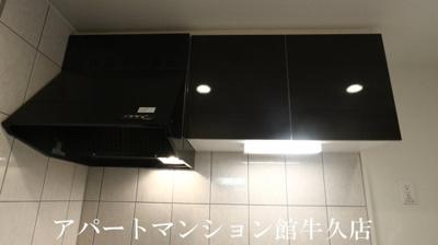 【キッチン】Green CalmⅦ(グリーンカーム7)