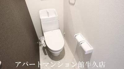【トイレ】Green CalmⅦ(グリーンカーム7)