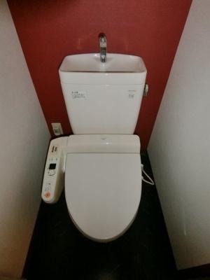 【トイレ】パルモ