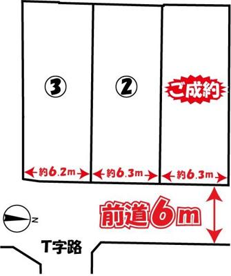 【区画図】北白川下別当町 新築戸建3号地☆自由設計☆