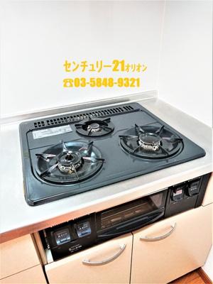 【キッチン】フローラルパーク